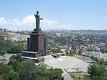 Victory Park, Yerevan
